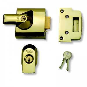 Auto Deadlocking High Security Nightlatch 60mm